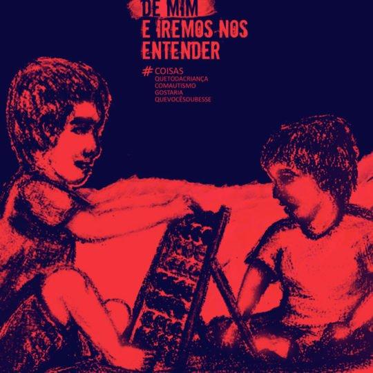 https://jucamaximo.com.br/wp-content/uploads/2015/02/jucamaximo_nesa001-540x540.jpg