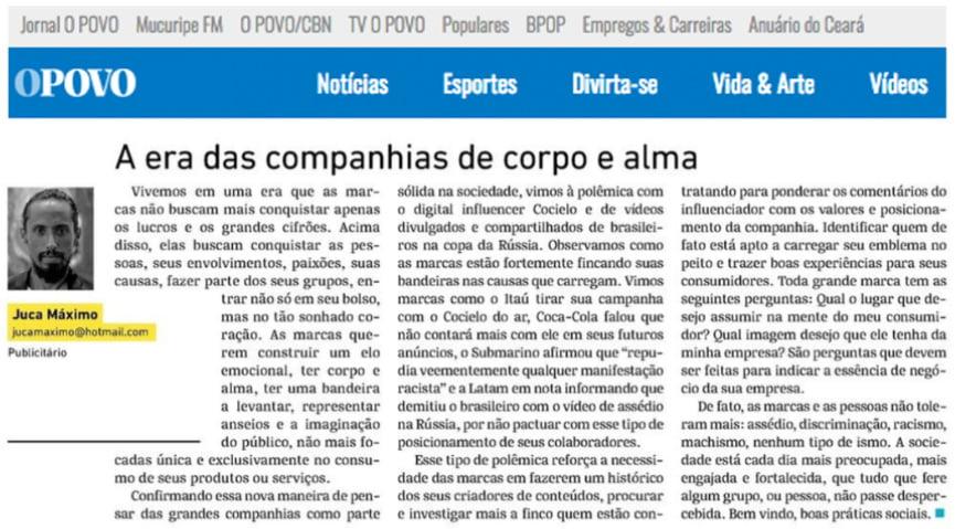 https://jucamaximo.com.br/wp-content/uploads/2018/07/juca_maximo_a_era_das_companhias_de_corpo_e_alma.jpg