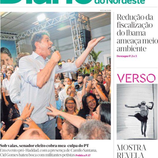 https://jucamaximo.com.br/wp-content/uploads/2018/10/juca_maximo_diario_do_nordeste-540x540.jpeg