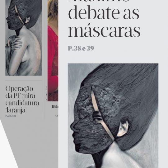 https://jucamaximo.com.br/wp-content/uploads/2020/06/juca-maximo-diario-ausencias1-540x540.jpeg